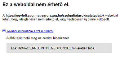 Most, amikor írom a bejegyzést, épp az egyik tűzfal hajt el, ilyen üzeneteket garmadával kaptam egész nap: Page generated by Firewall on Mon Mar 8 19:13:36 CET 2010.