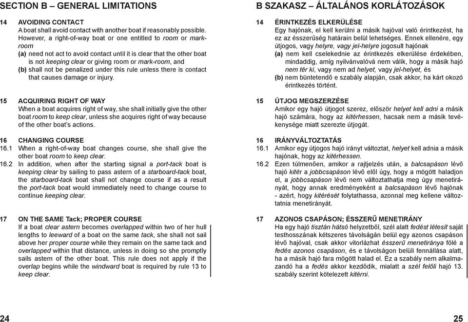 shall not be penalized under this rule unless there is contact that causes damage or injury.