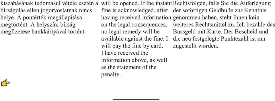 I will pay the fine by card. I have received the information above, as well as the statement of the penalty.