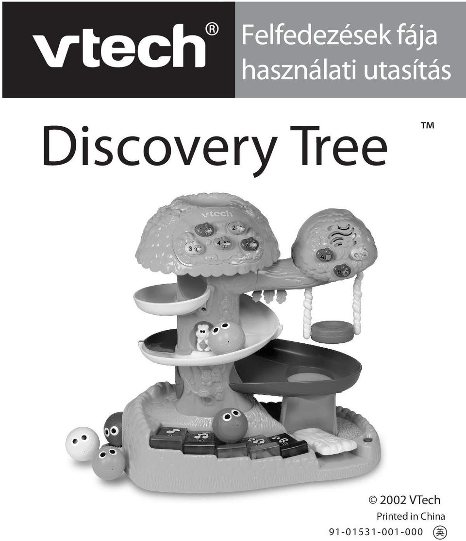 Discovery Tree 2002