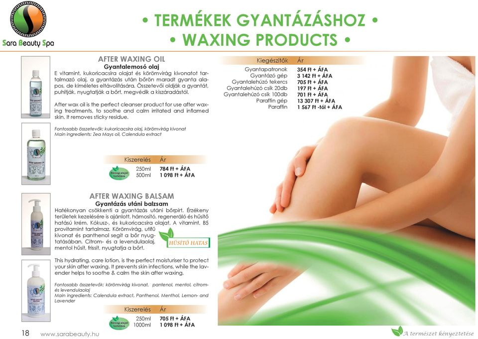 After wax oil is the perfect cleanser product for use after waxing  treatments 670e8d2b22